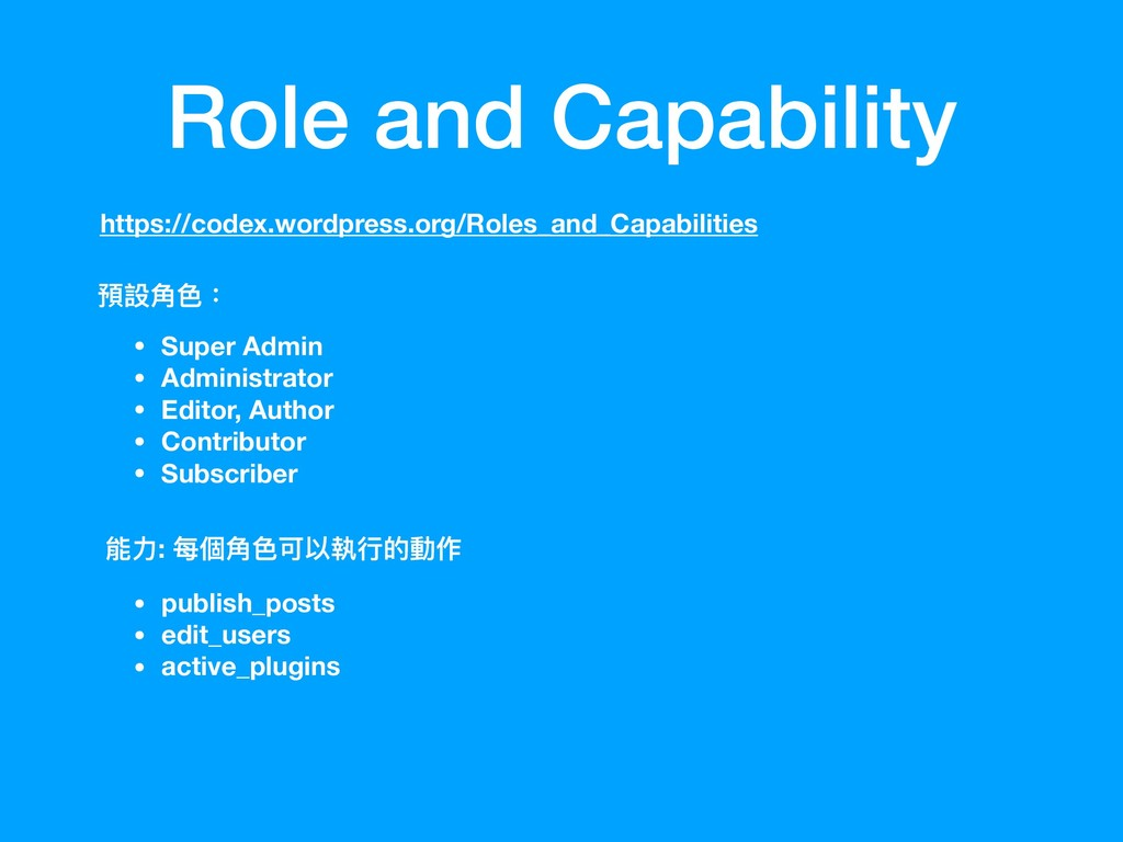 Role and Capability https://codex.wordpress.org...