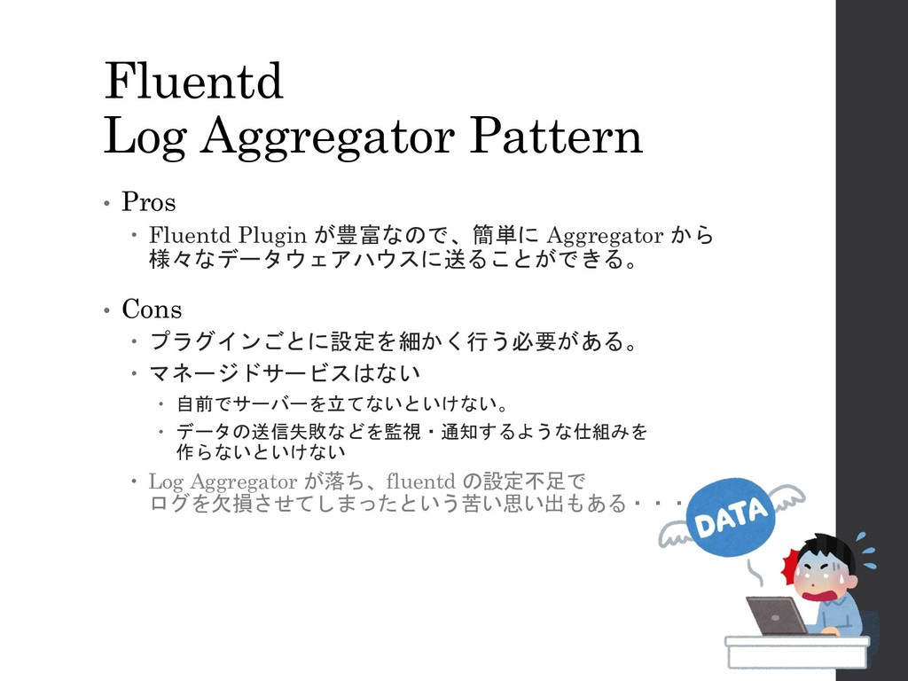 Fluentd Log Aggregator Pattern • Pros – Fluentd...