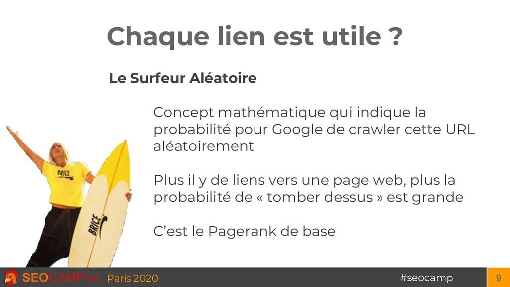 #seocamp Paris 2020 Chaque lien est utile ? 9 L...