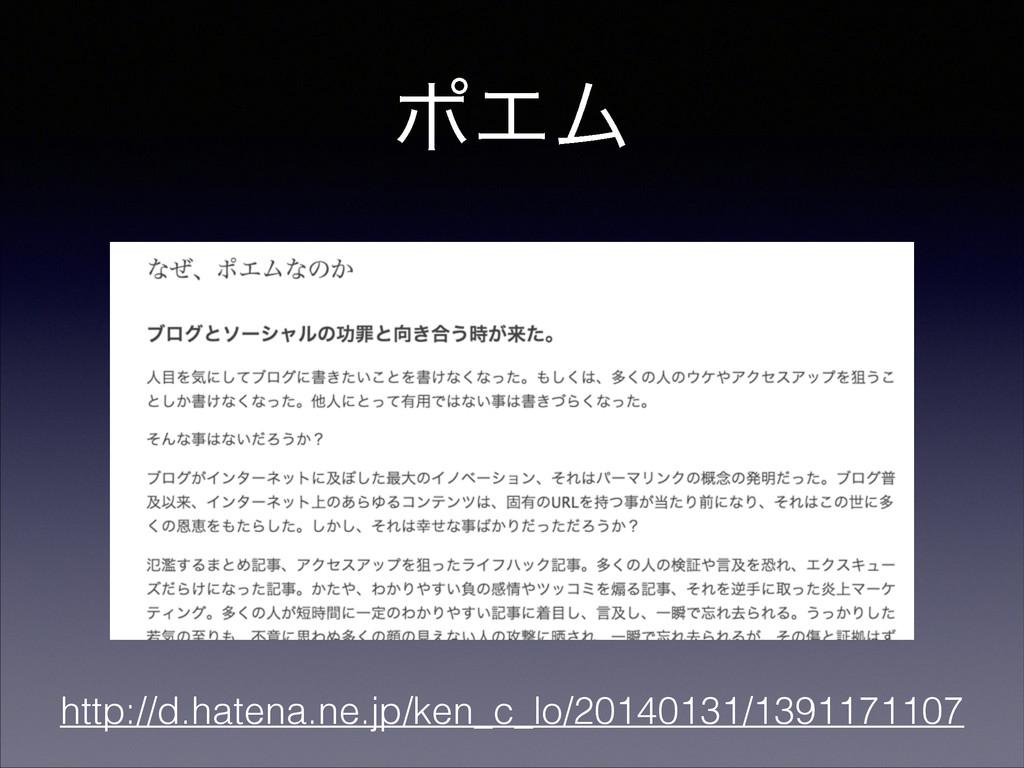 ϙΤϜ http://d.hatena.ne.jp/ken_c_lo/20140131/139...