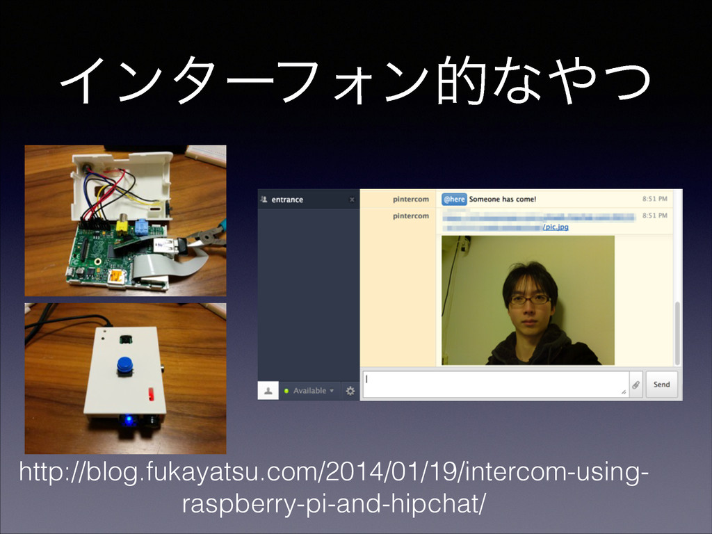 ΠϯλʔϑΥϯతͳͭ http://blog.fukayatsu.com/2014/01/1...