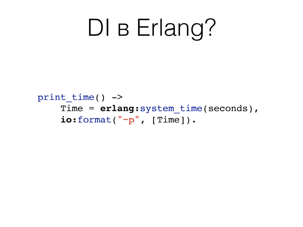 print_time() -> Time = erlang:system_time(secon...