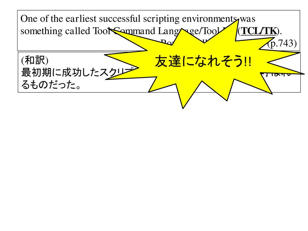 One of the earliest successful scripting enviro...