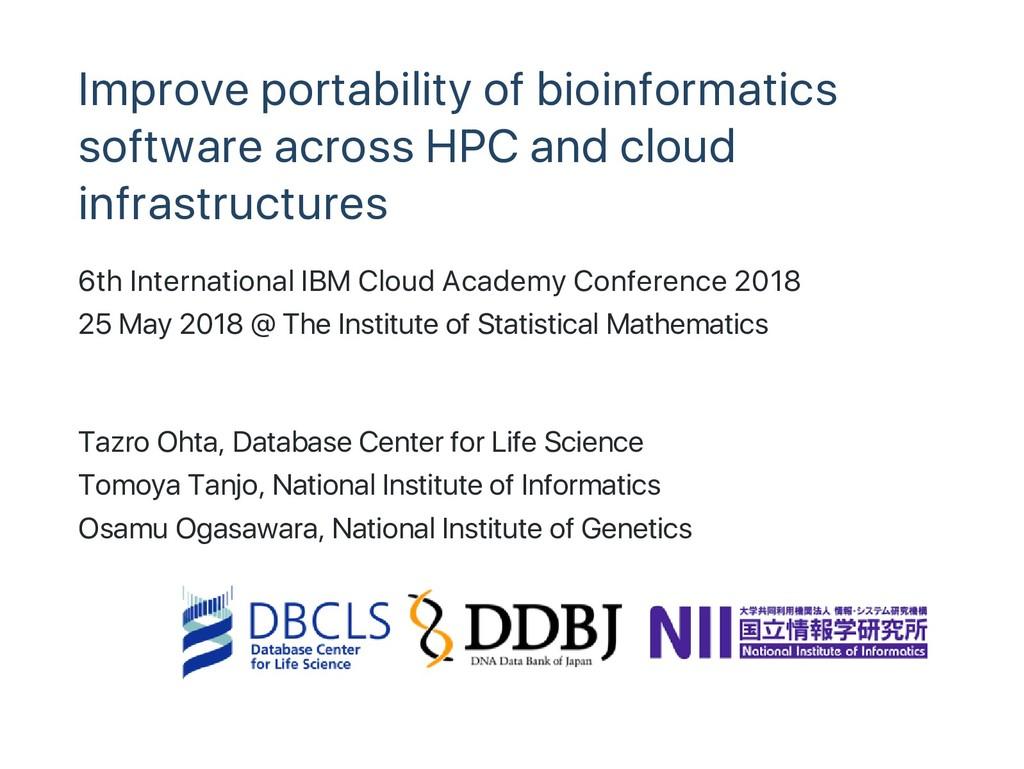 Improve portability of bioinformatics software ...