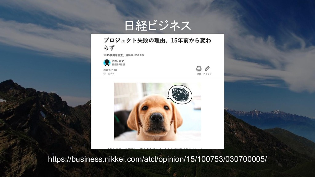 https://business.nikkei.com/atcl/opinion/15/100...