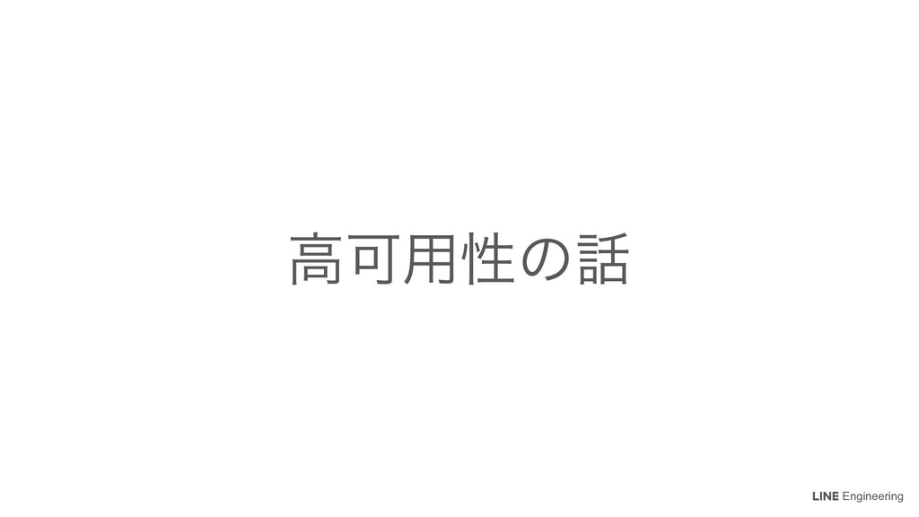 Engineering ߴՄ༻ੑͷ