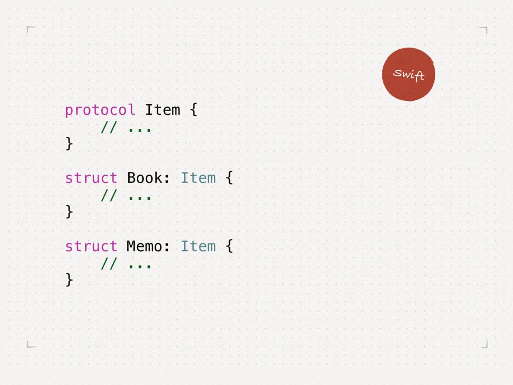 protocol Item { // ... } struct Book: Item { //...