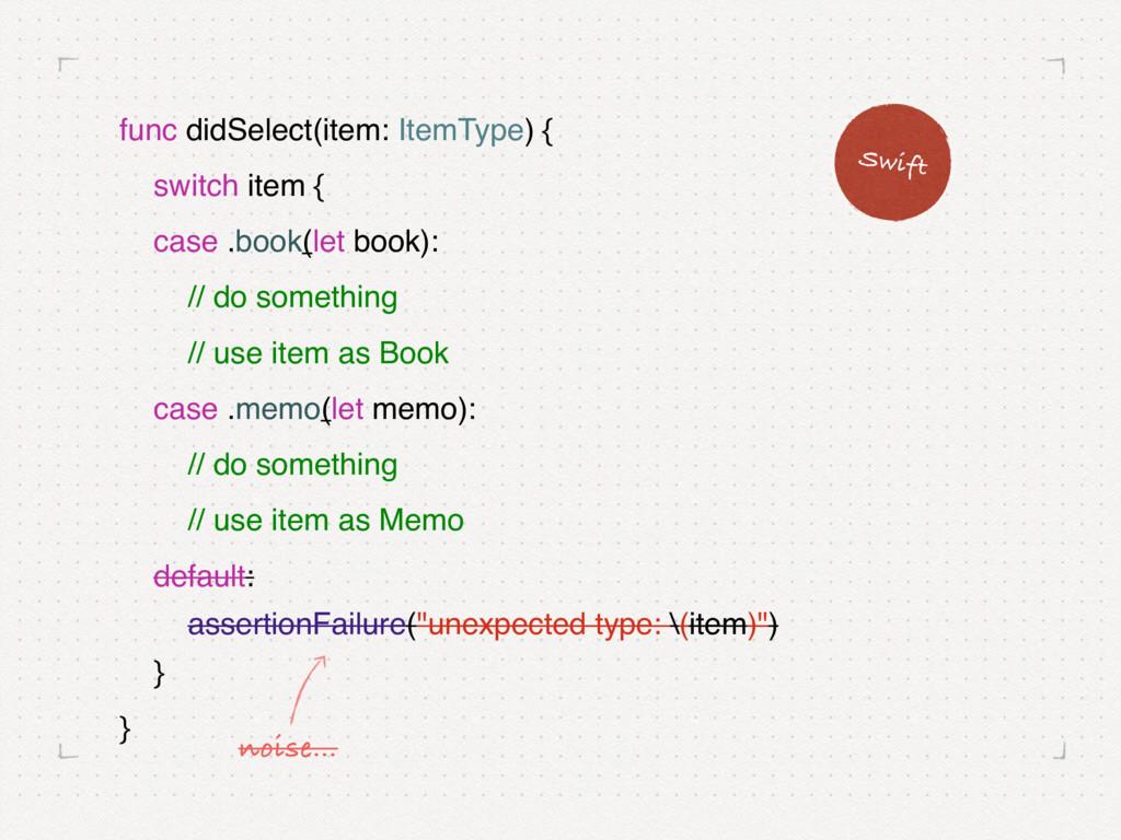 func didSelect(item: ItemType) { switch item { ...
