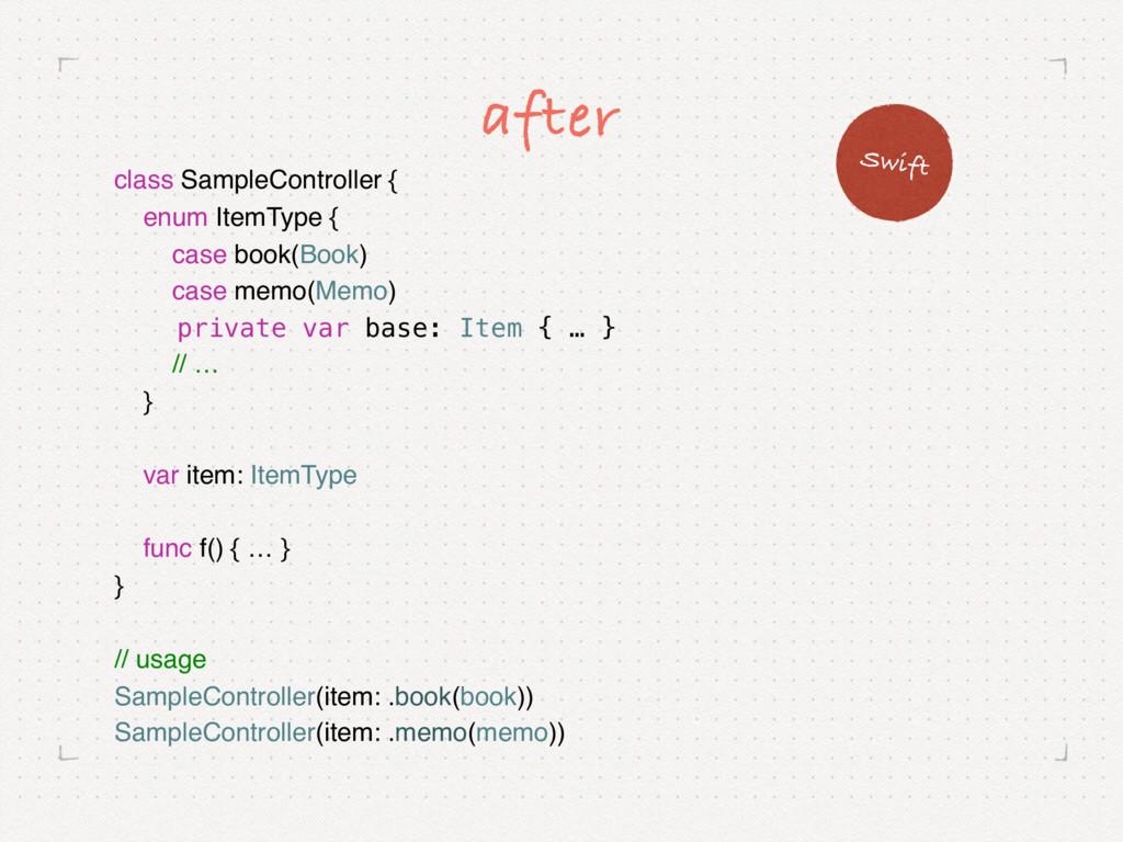 class SampleController { enum ItemType { case b...