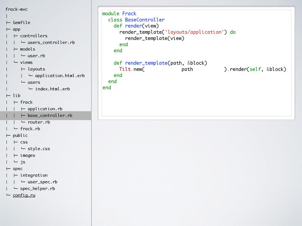 module Frack class BaseController def render(vi...