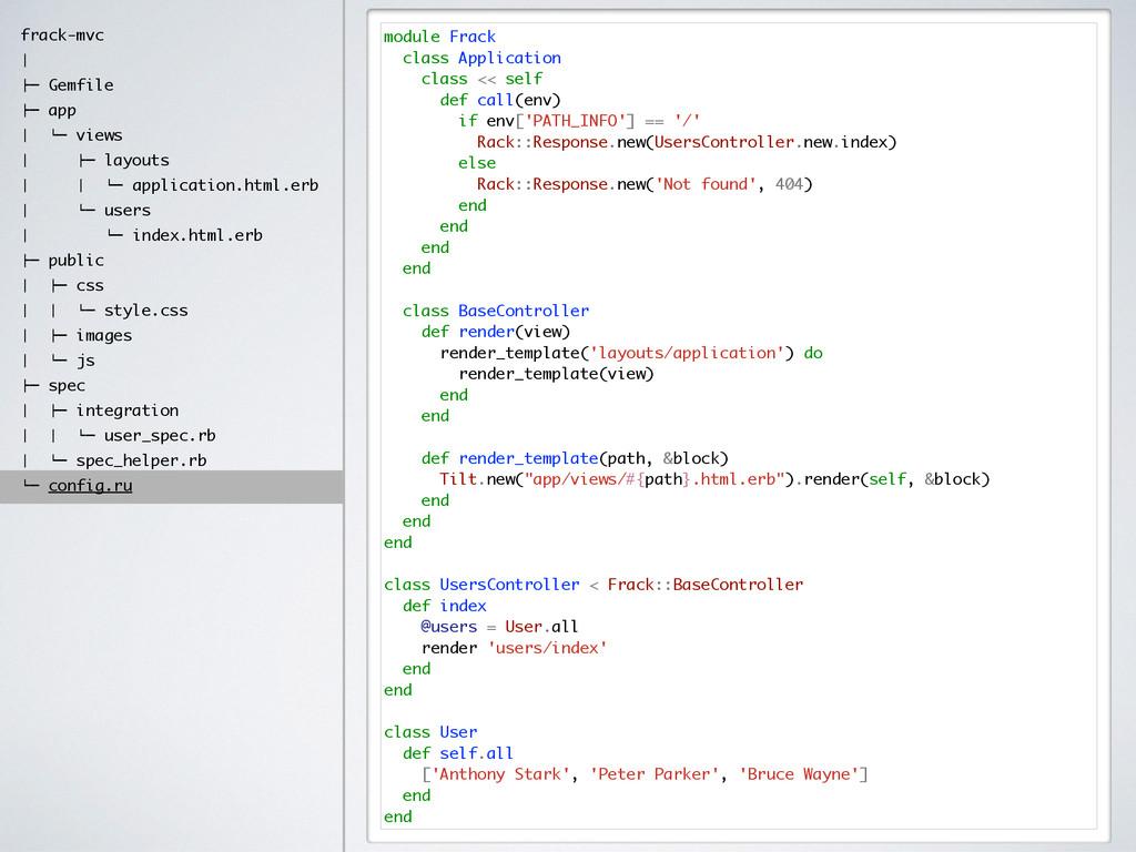 module Frack class Application class << self de...