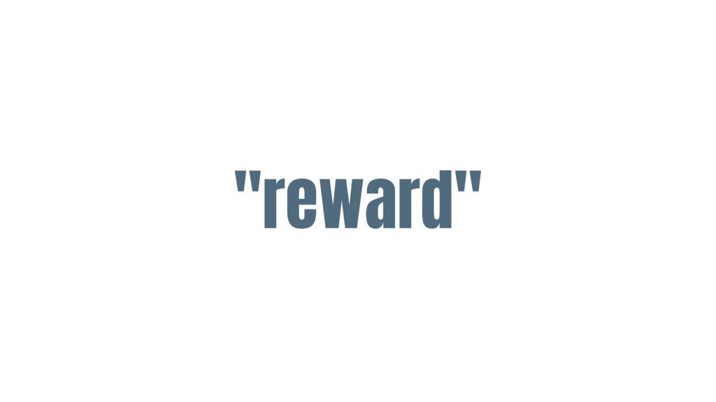 """reward"""