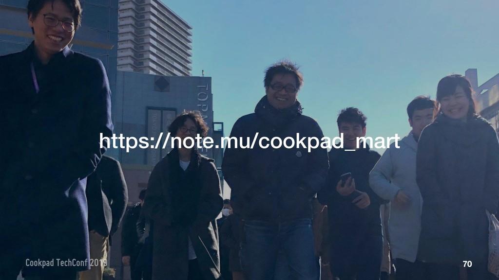 70 https://note.mu/cookpad_mart