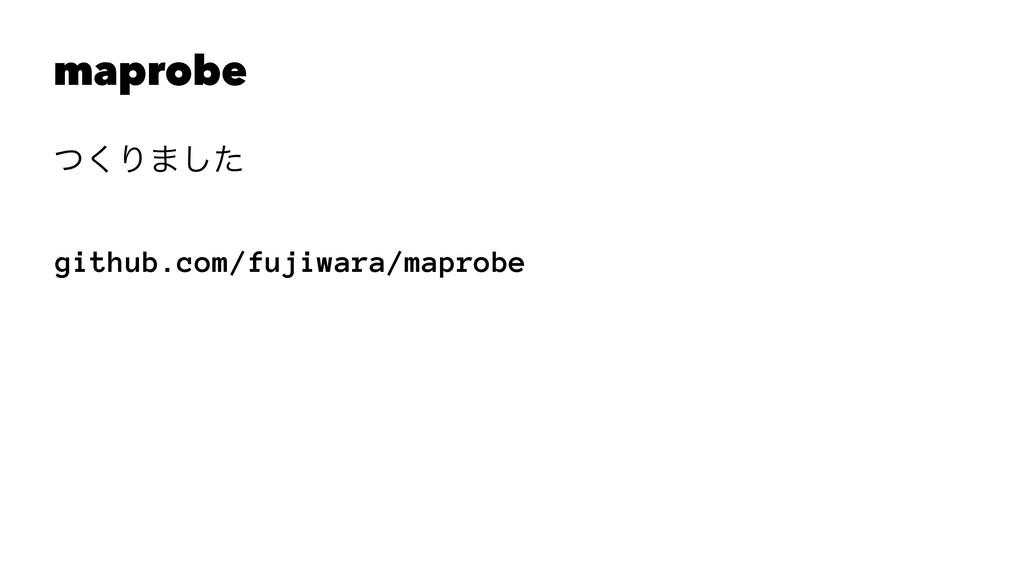 maprobe ͭ͘Γ·ͨ͠ github.com/fujiwara/maprobe