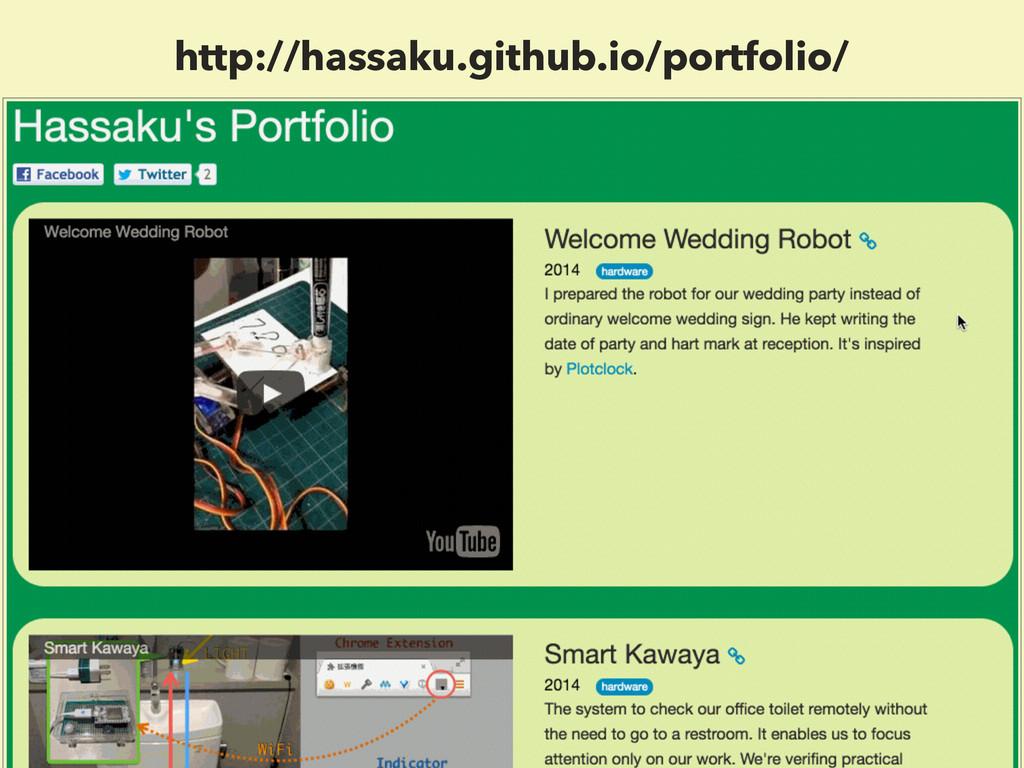 http://hassaku.github.io/portfolio/