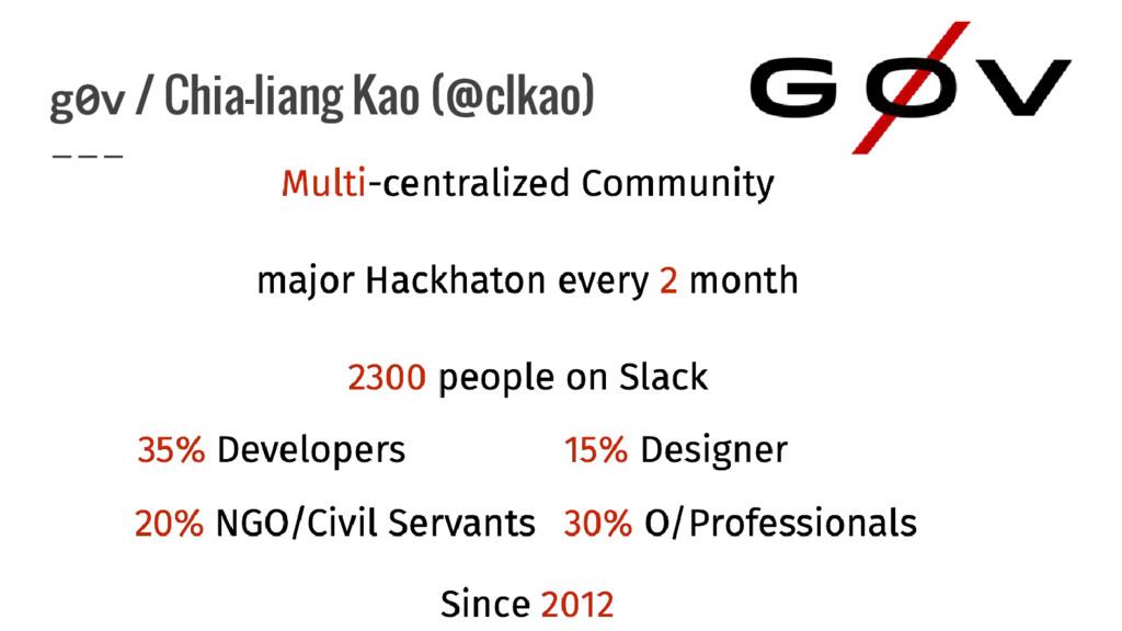 g0v / Chia-liang Kao (@clkao)