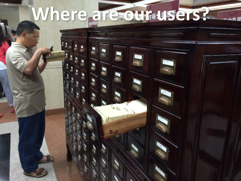 Where are our users?