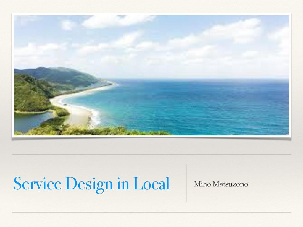 Service Design in Local Miho Matsuzono