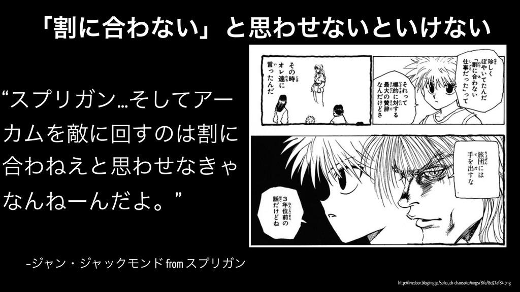 ʮׂʹ߹Θͳ͍ʯͱࢥΘͤͳ͍ͱ͍͚ͳ͍ http://livedoor.blogimg.jp/...