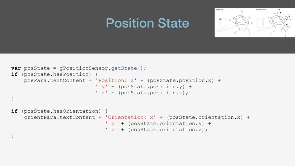 Position State var posState = gPositionSensor.g...