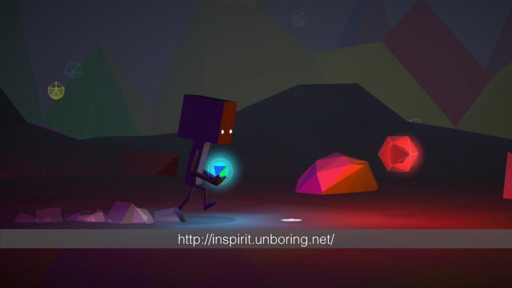 http://inspirit.unboring.net/