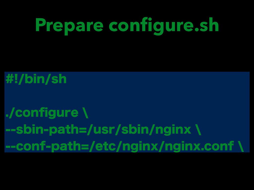 Prepare configure.sh CJOTI  DPOpHVSFa...