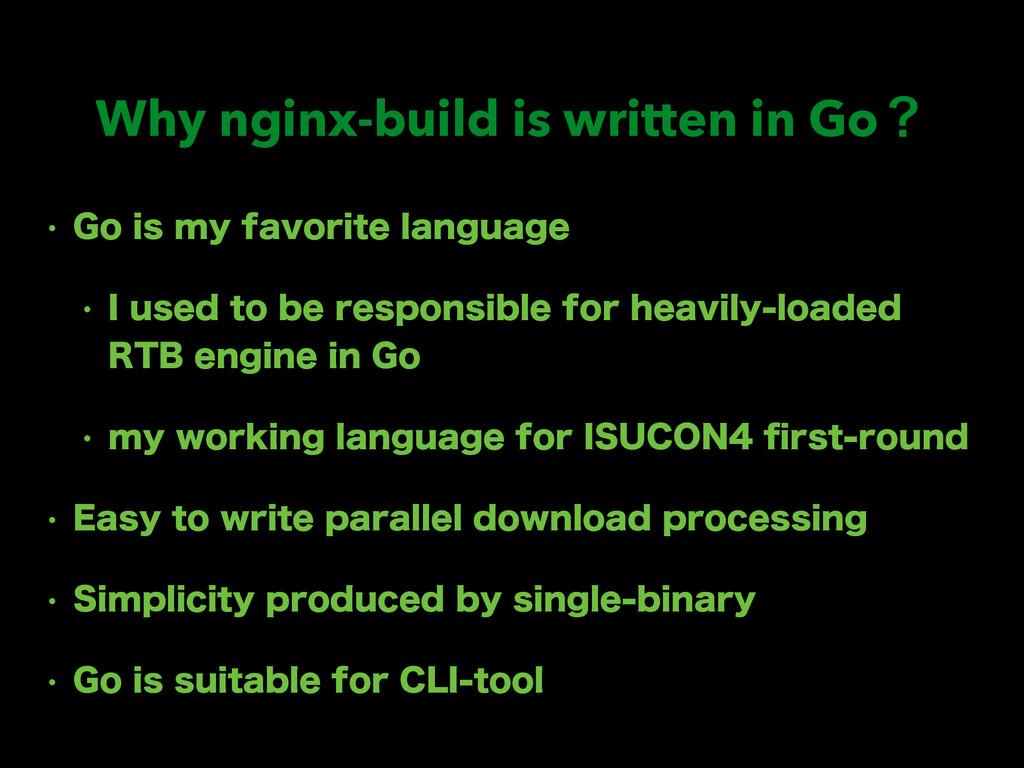 Why nginx-build is written in Goʁ w (PJTNZGB...