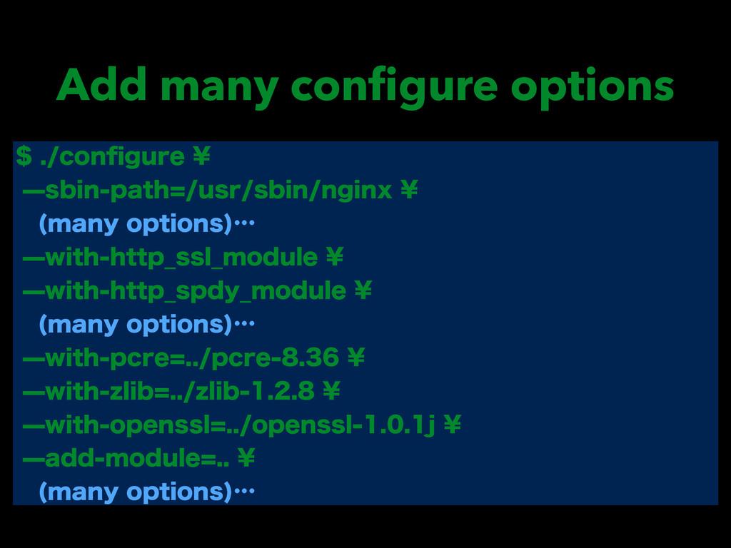 Add many configure options DPOpHVSF= ŠTCJ...