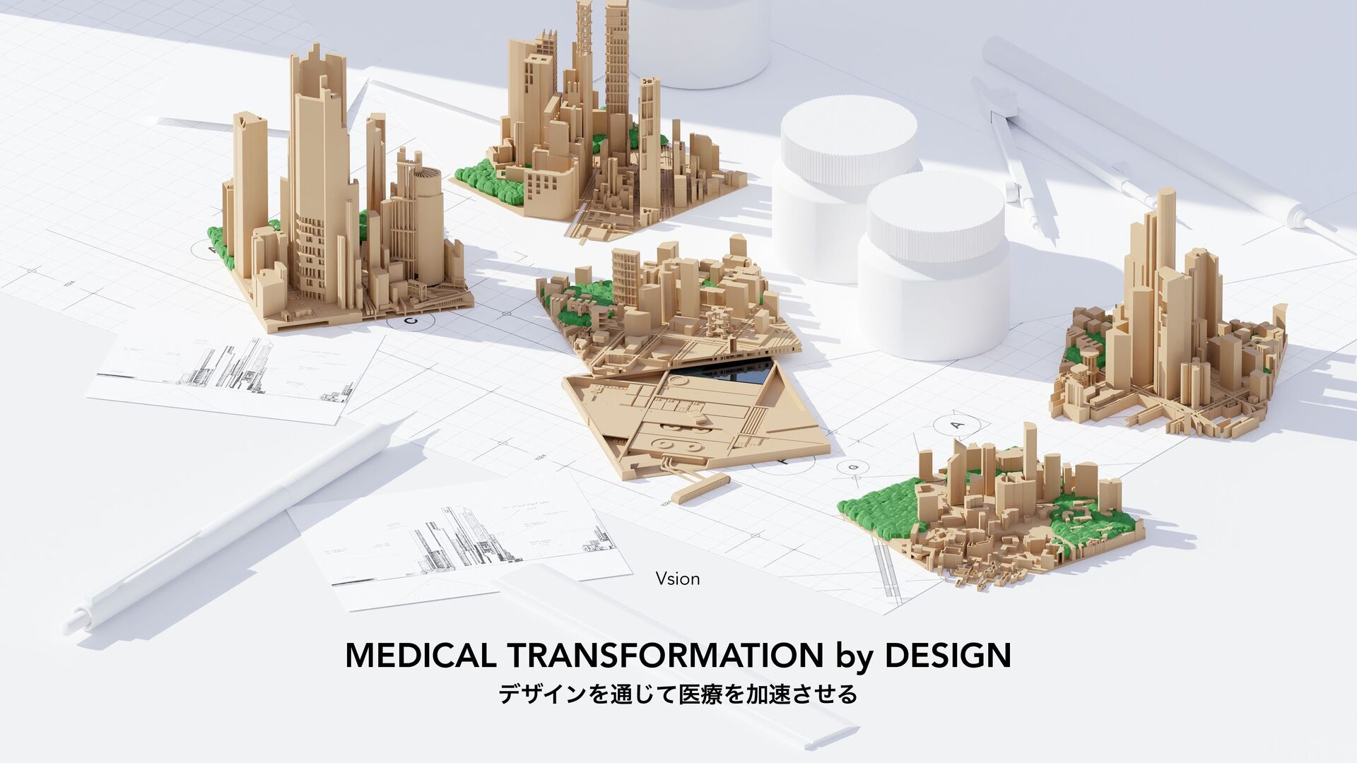 MEDICAL TRANSFORMATION by DESIGN σβΠϯΛ௨ͯ͡ҩྍΛՃ͞...