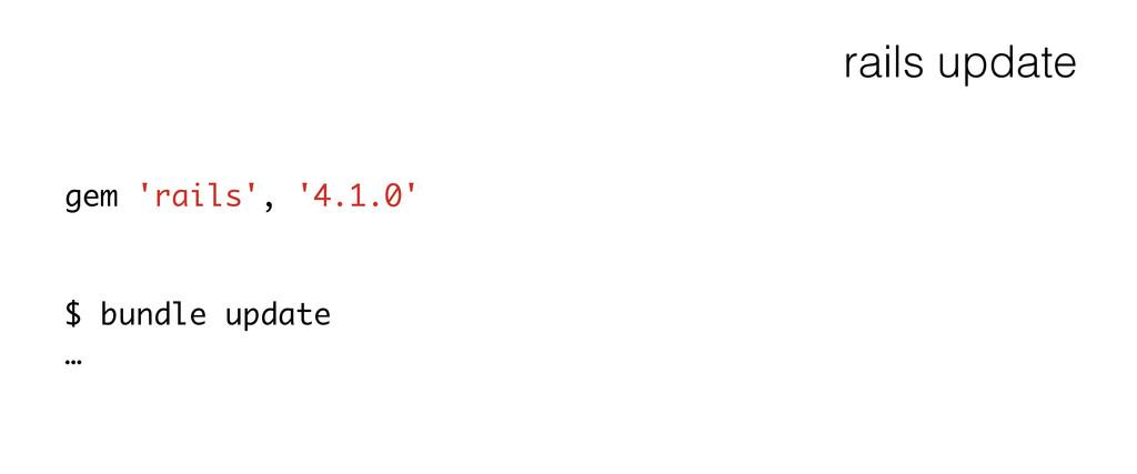rails update gem 'rails', '4.1.0' ! ! $ bundle ...
