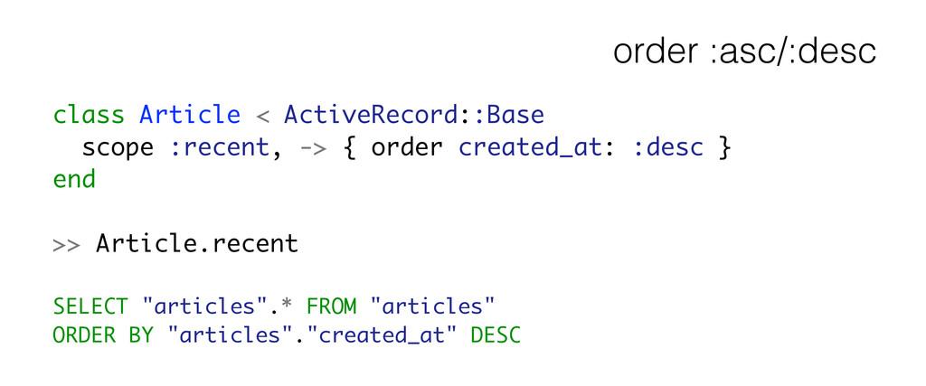 order :asc/:desc class Article < ActiveRecord::...