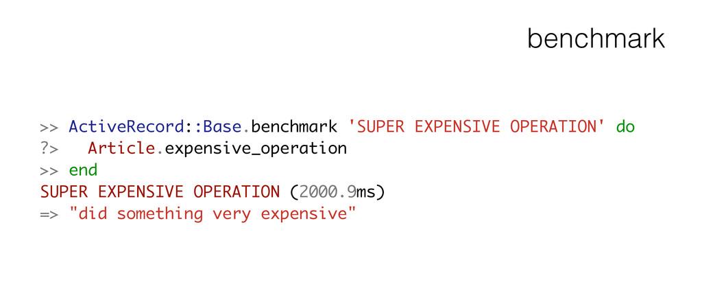 benchmark >> ActiveRecord::Base.benchmark 'SUPE...