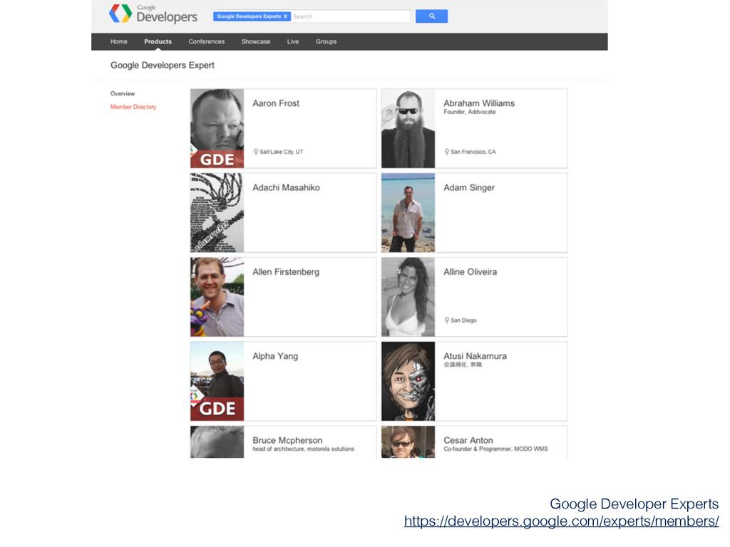 Google Developer Experts https://developers.goo...