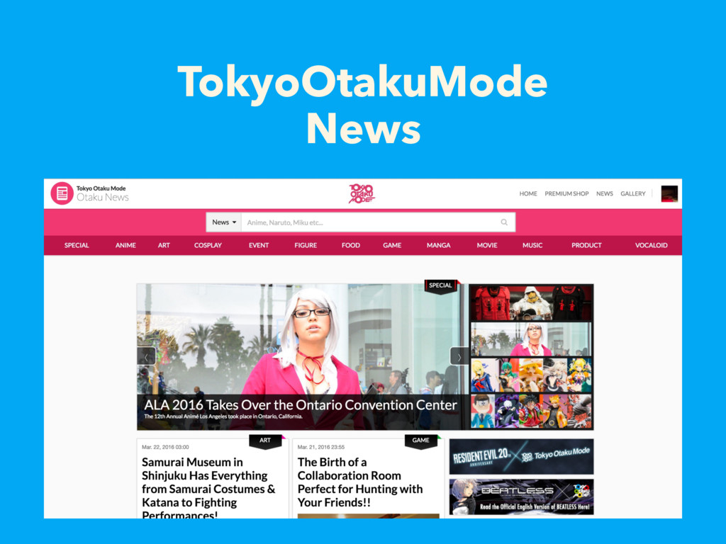 TokyoOtakuMode News