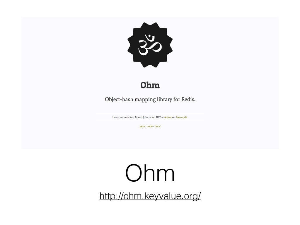 Ohm http://ohm.keyvalue.org/
