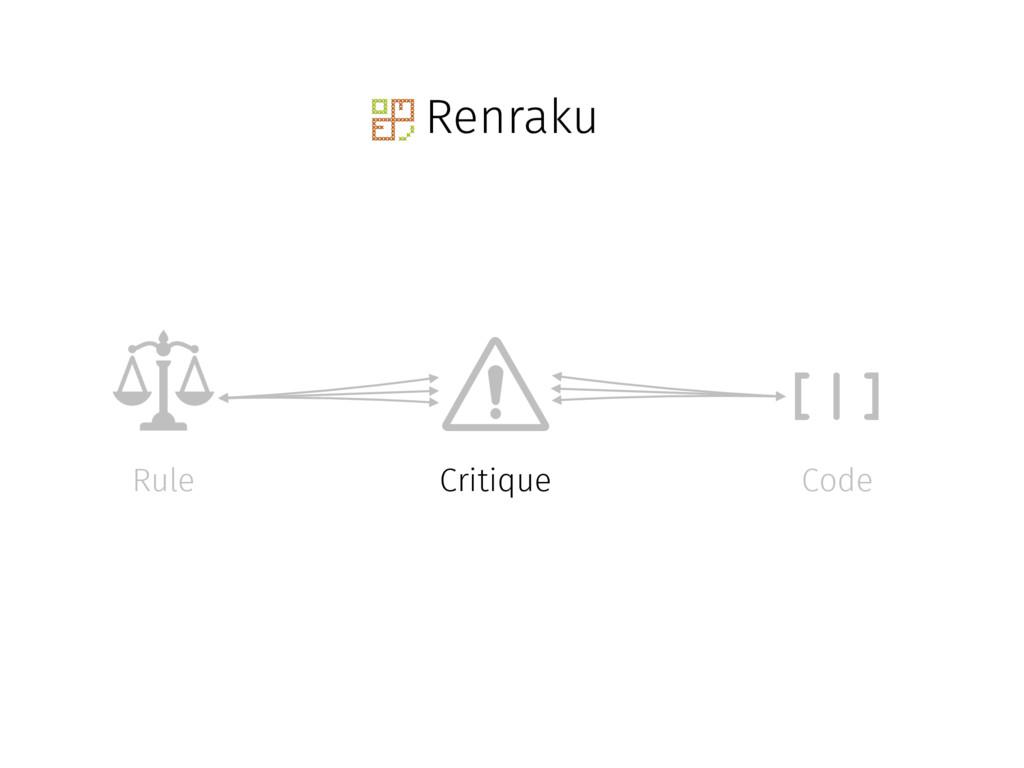 Renraku [|] Rule Code Critique
