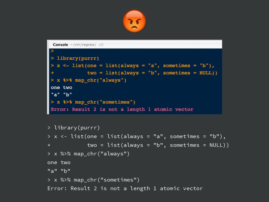 > library(purrr) > x <- list(one = list(always ...