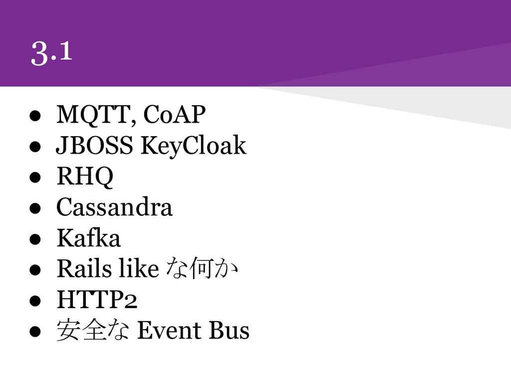 3.1 ● MQTT, CoAP ● JBOSS KeyCloak ● RHQ ● Cassa...