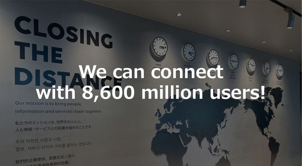 We can connect with 8,600 million users!