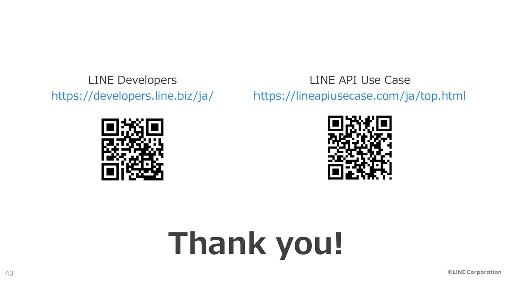 LINE Developers LINE API Use Case https://devel...