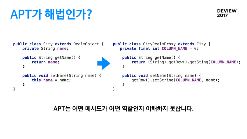 APT가 해법인가? public class City extends RealmObjec...