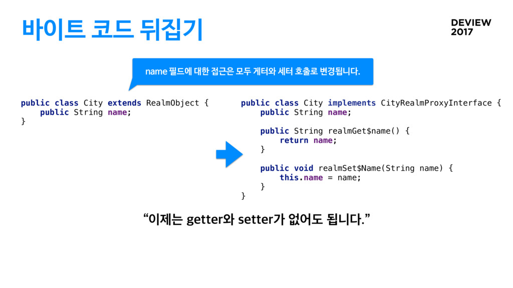 바이트 코드 뒤집기 public class City implements CityRea...