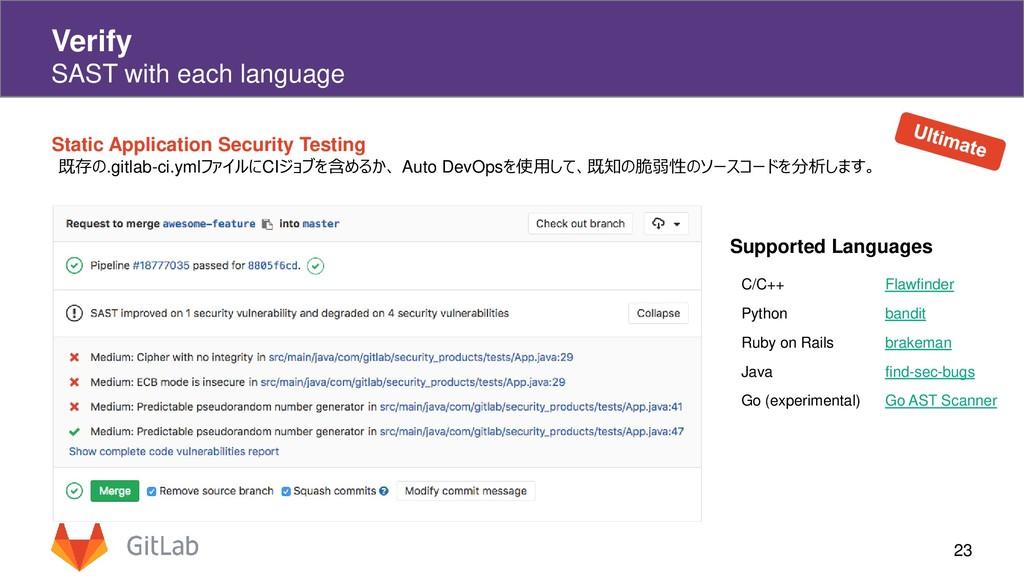 23 Verify SAST with each language C/C++ Flawfin...