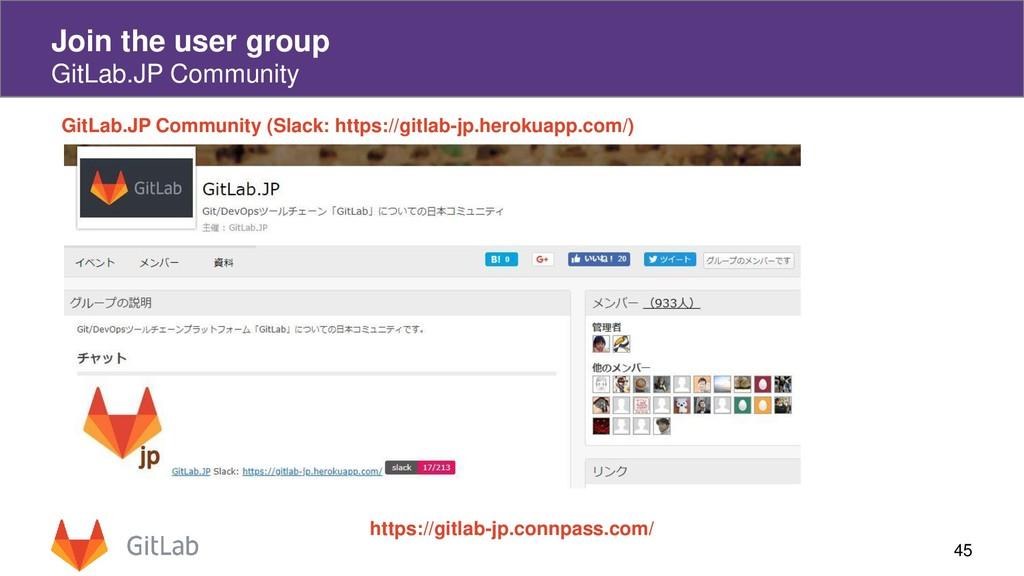 45 Join the user group GitLab.JP Community http...