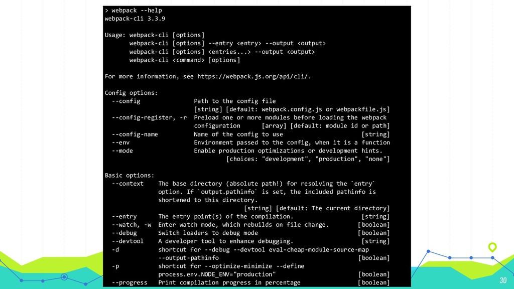 30 > webpack --help webpack-cli 3.3.9 Usage: we...
