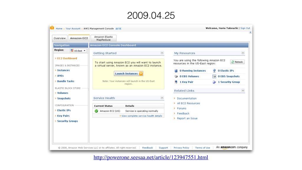 http://powerone.seesaa.net/article/123947551.ht...