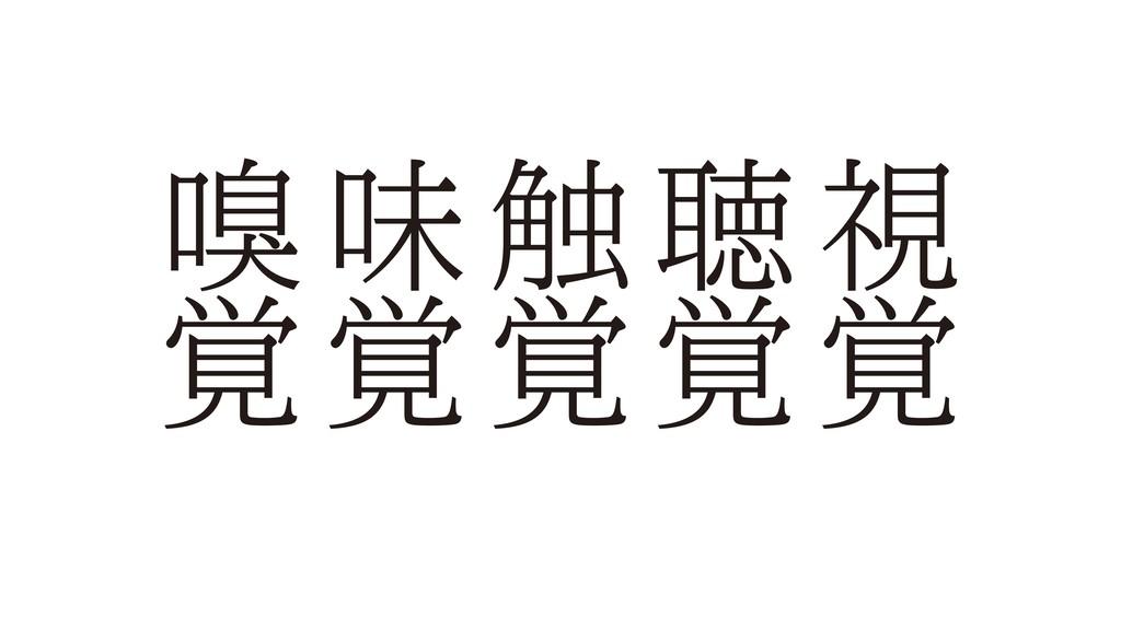 ࢹ ֮ ௌ ֮ ৮ ֮ ຯ ֮ ᄿ ֮