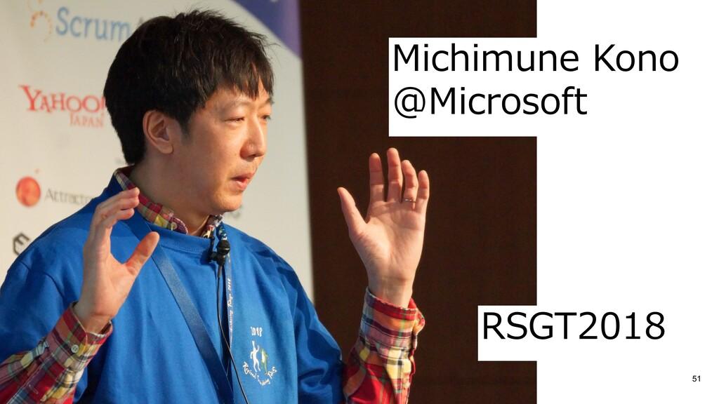 51 Michimune Kono @Microsoft RSGT2018