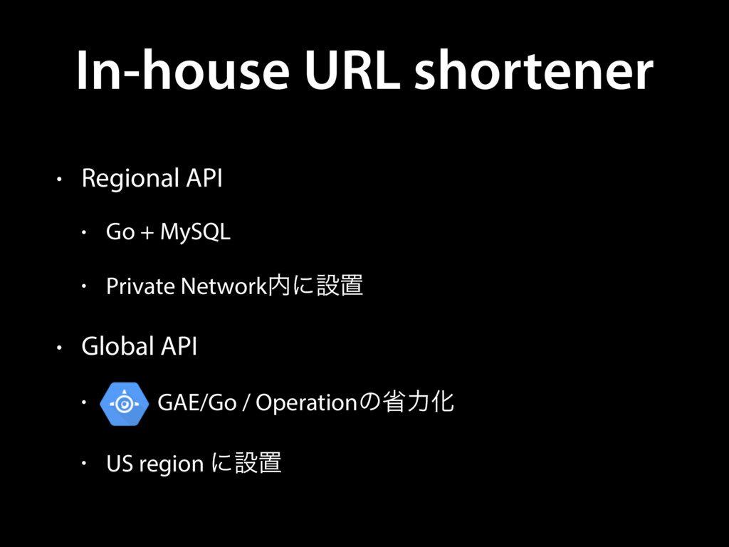 In-house URL shortener • Regional API • Go + My...