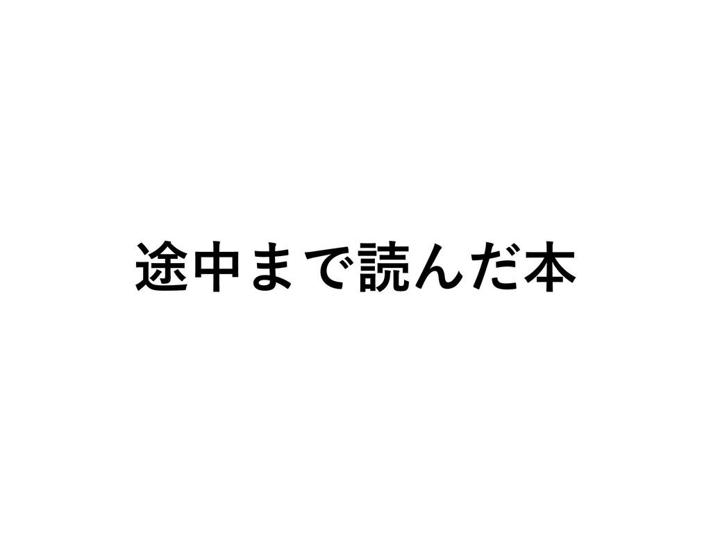 ్த·ͰಡΜͩຊ